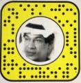 فلتر سناب شات للشاعر الراحل فايق عبدالجليل